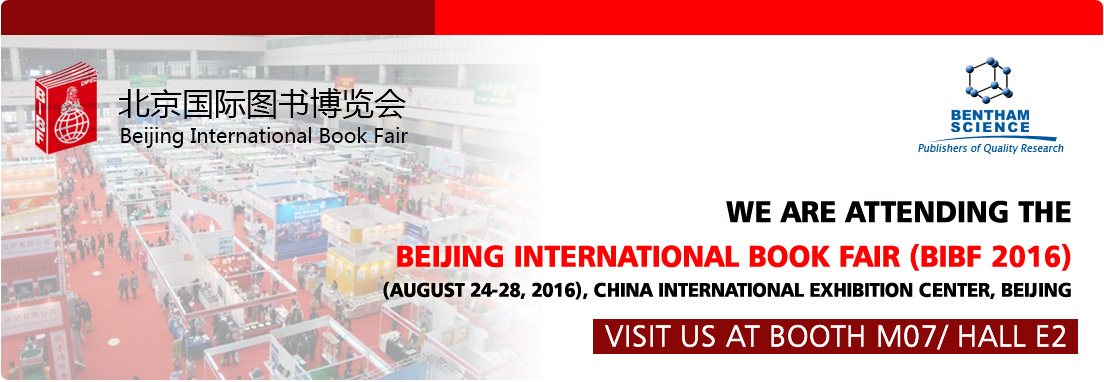 Beijing International Book Fair (BIBF 2016)